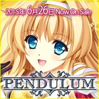 『PENDULUM』応援中!