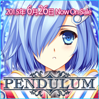『PENDULUM』応援中です!